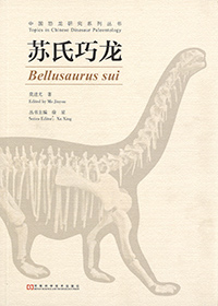 Bellasaurus Géochronique 133